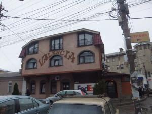 Hotel Valencia(Simferopol)
