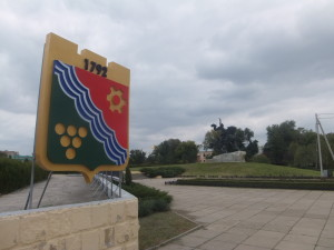 Konstitutii Park(Tiraspol)7