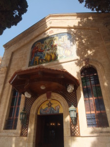 Greek Orthodox-C(Kana)5